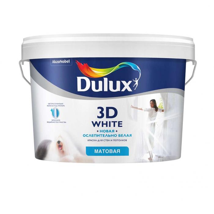 Фото - DULUX 3D White краска ослепительно белая матовая (10л)