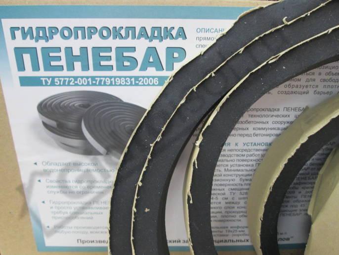 Фото - Гидропрокладка для герметизации рабочих и конструкционных швов Пенетрон Пенебар 5 м