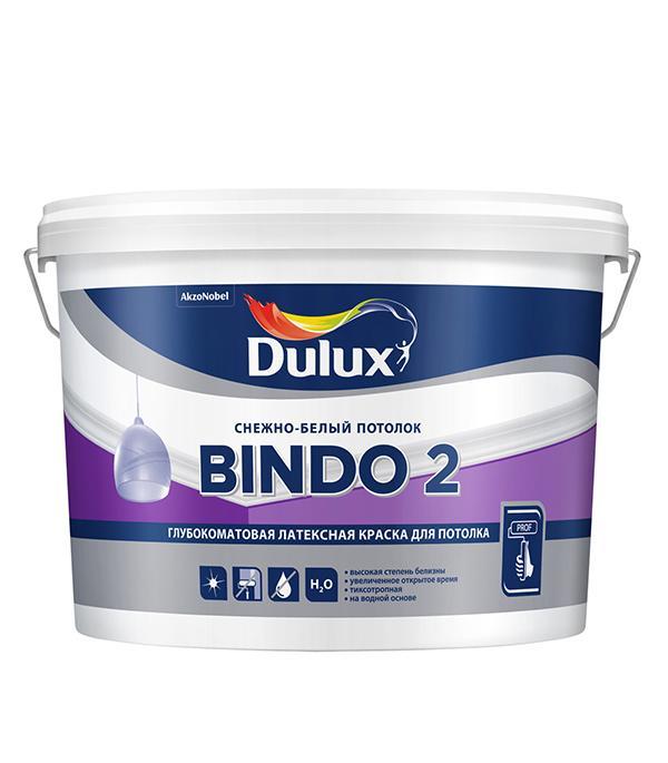 Фото - Краска в/д для потолка Dulux Bindo 2 10 л