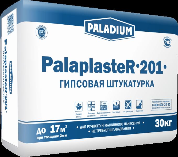 Фото - Штукатурка гипсовая серая с микро-фиброволокном Paladium PalaPlaster-201 30 кг