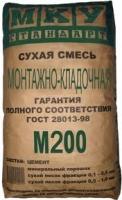 Фото - МКУ М-200 (40 кг)