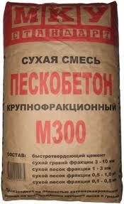 Фото - МКУ М-300 (40 кг)