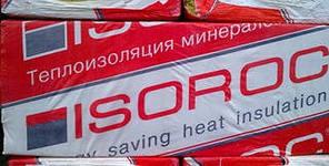 Фото - Утеплитель Изорок (Isoroc) Изолайт 1000х500х100 мм