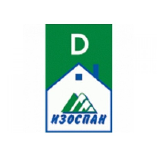 Фото - Изоспан (Isospan) D 70м2 (1,4х50м) Универсальная гидропароизоляц