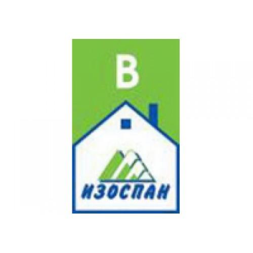 Фото - Изоспан (Isospan) B, 1600х43.75, 70м2 Пароизоляция