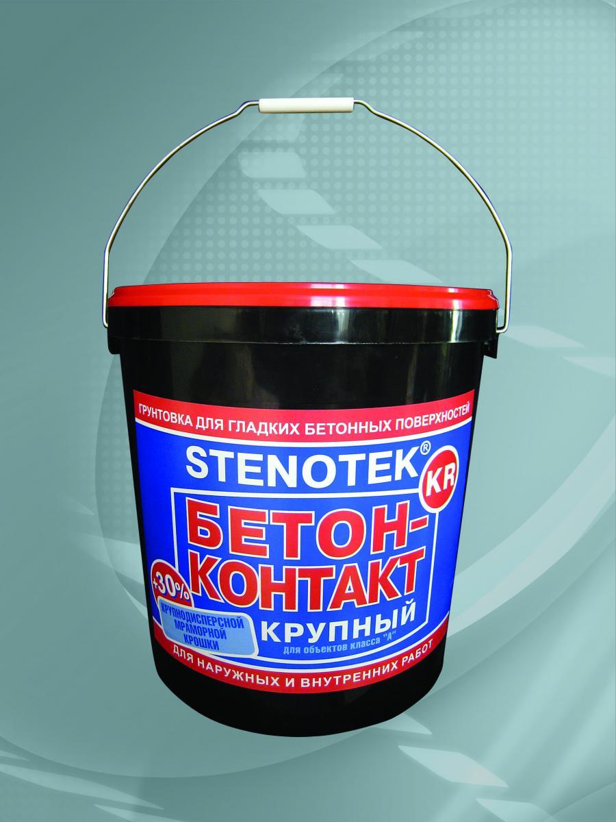 Фото - Бетоноконтакт STENOTEK KR (крупный) 20 кг.