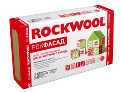 Фото - ROCKWOOL Рок-фасад 1000*600*50 (2,4м2) (0,12м3)