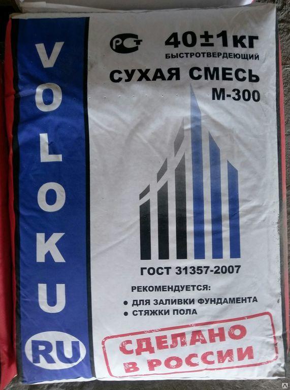 Фото - Сухая смесь M-300 Волоку 40кг