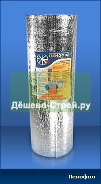 Фото - Пенофол фольгированный 10мм (12 м2) аналог пенафола